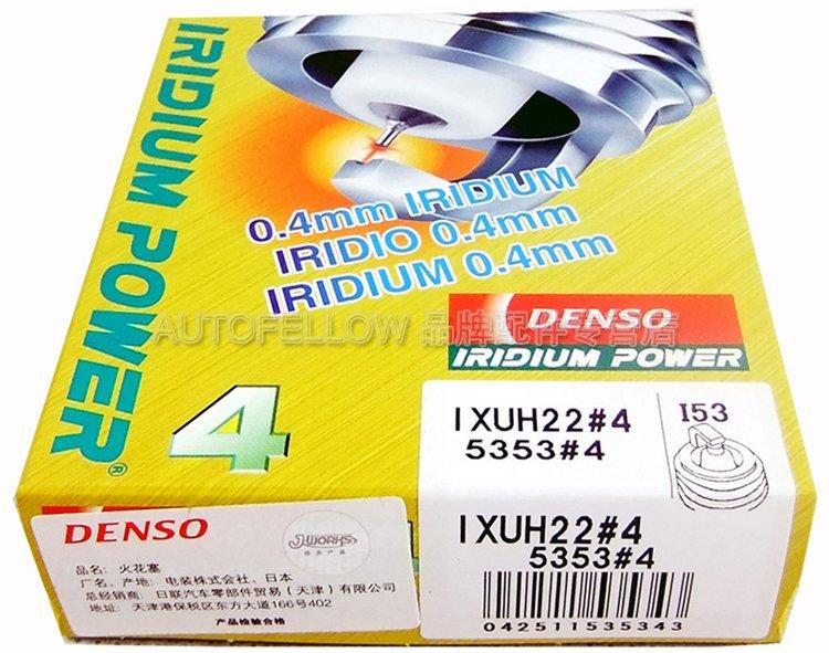 Free-shipping-DENSO-POWER-IRIDIUM-spark-