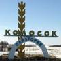 Советы по маршруту Умань-Винница-Хмельницкий-Тернополь - последнее сообщение от kolosok