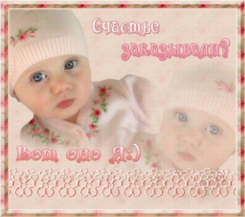 post-1108-060642000 1332408842_thumb.jpg