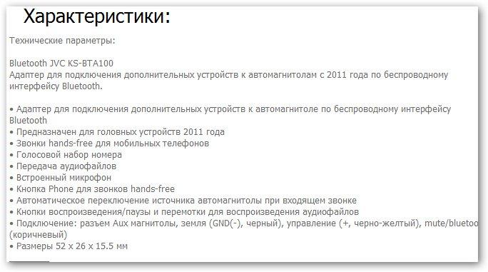 post-608-006287400 1332014141_thumb.jpg