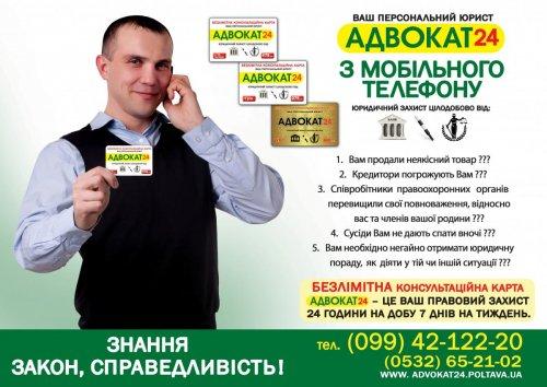 post-177-0-33098500-1364473021_thumb.jpg