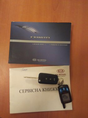 post-4091-0-14117700-1426855028_thumb.jpg