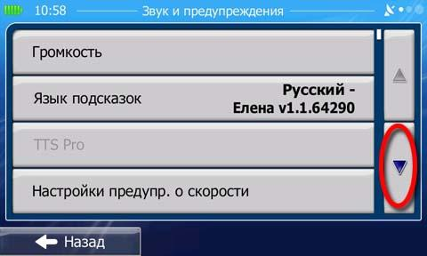 post-272-009675000 1302595687_thumb.jpg