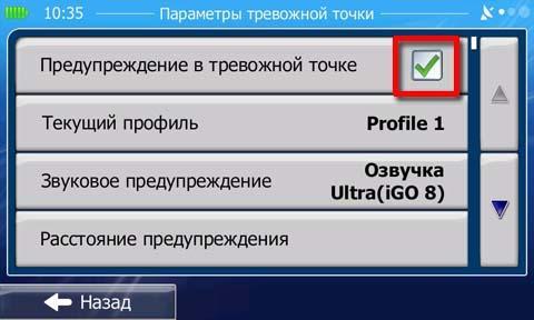 post-272-070001300 1302595941_thumb.jpg