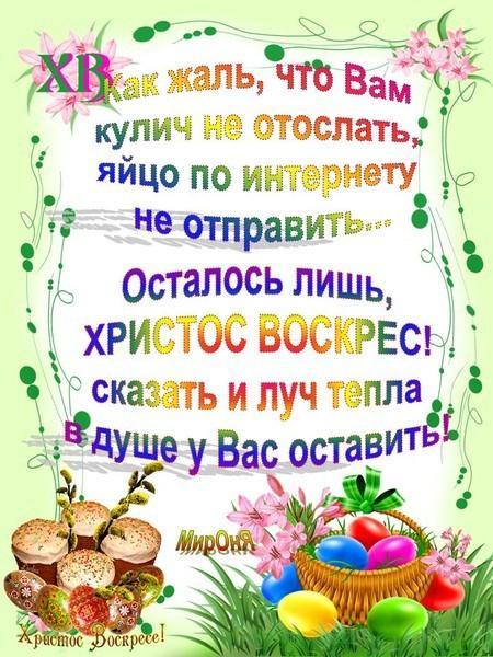 post-1084-010733400 1334426437_thumb.jpg