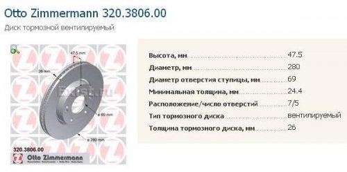 post-122-0-02184800-1366646545_thumb.jpg