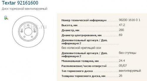 post-122-0-24543000-1366646666_thumb.jpg