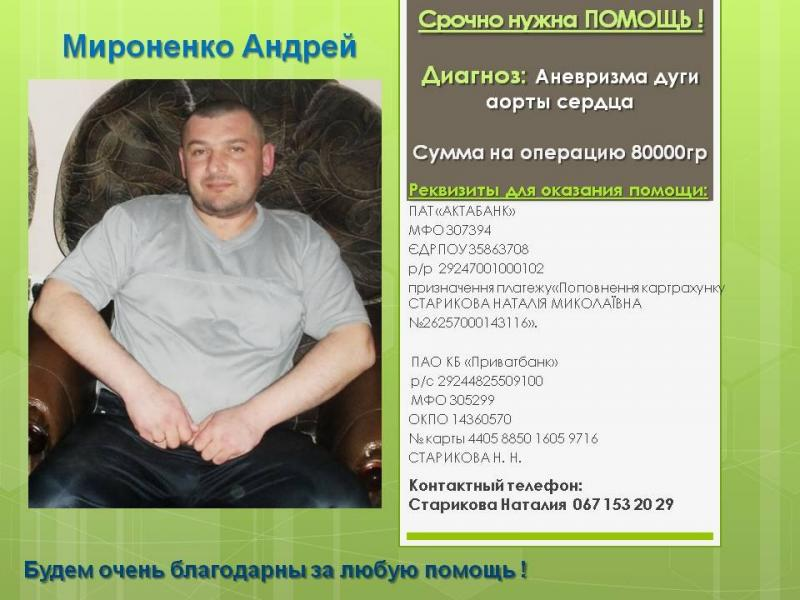 post-1397-009032700 1336731386_thumb.jpg
