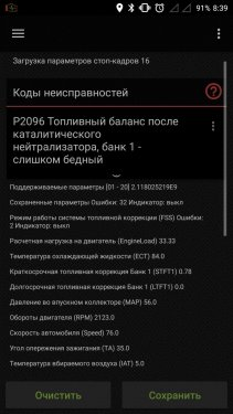 post-1741-0-05752100-1533650315_thumb.jpg