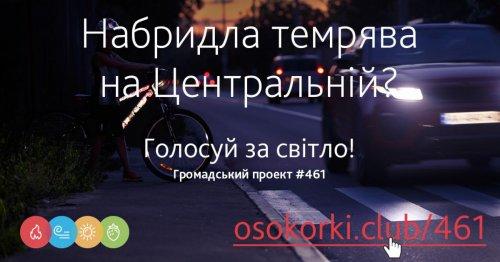 post-393-0-07873600-1508837412_thumb.jpg