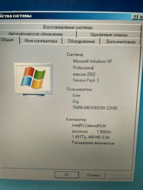 post-334-0-14523500-1481540961_thumb.jpg